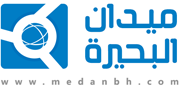 ميدان البحيرة
